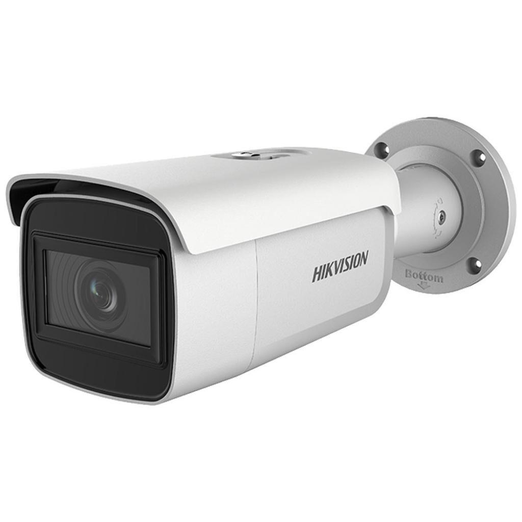 Камера видеонаблюдения Hikvision DS-2CD2663G1-IZS (2.8-12)