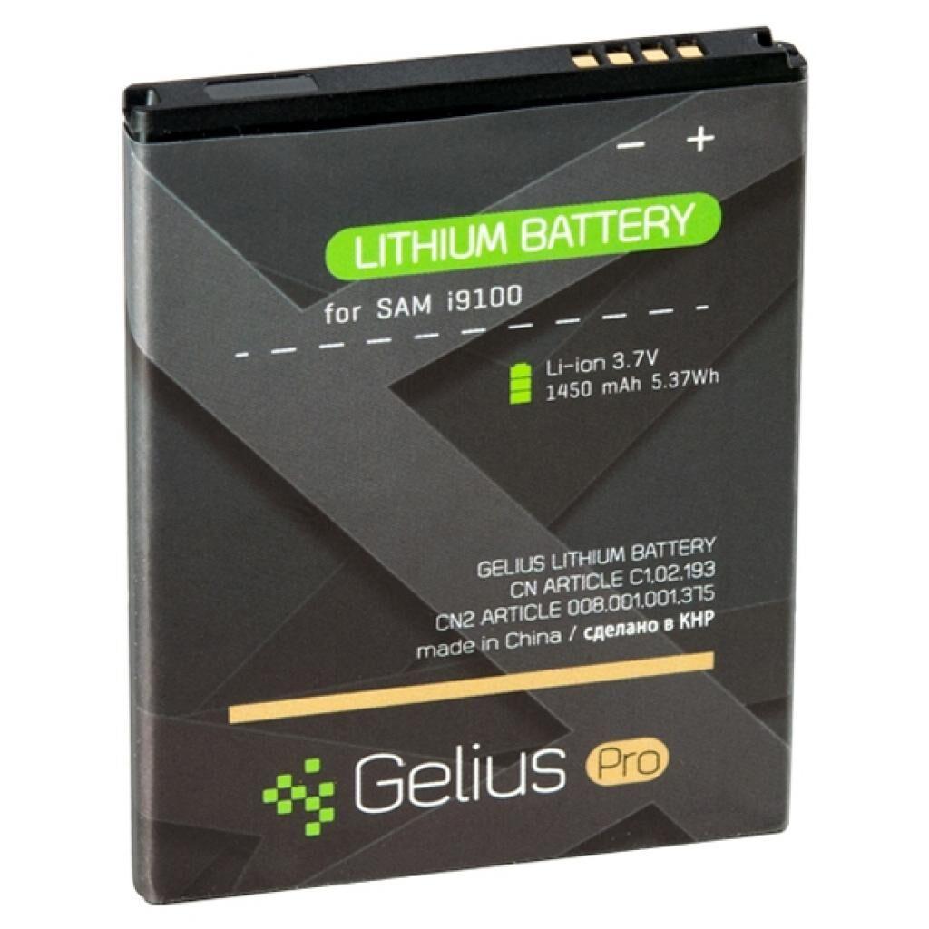 Аккумуляторная батарея для телефона Gelius Pro Samsung I9100 (EB-F1A2GBU) (1450 mAh) (58921)