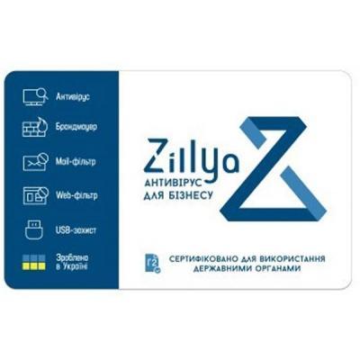 Антивирус Zillya! Антивирус для бизнеса 1 ПК 1 год новая эл. лицензия (ZAB-1y-1pc)