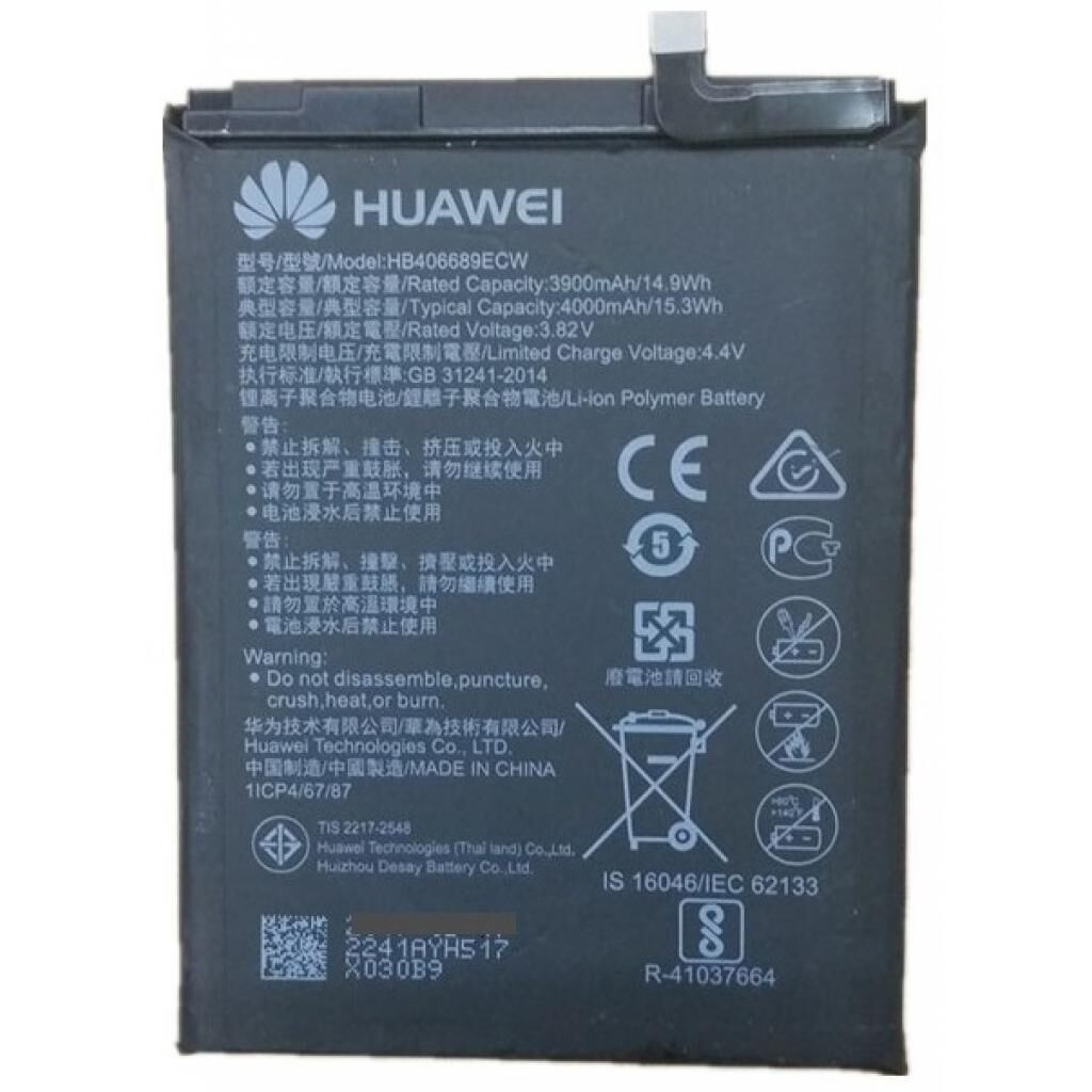 Аккумуляторная батарея для телефона Huawei for Y7/Y9 (2018)/Mate9/Mate9 Pro/Nova Lite Plus/Nova Lite 2 (HB406689ECW / 396689ECW / 64516)