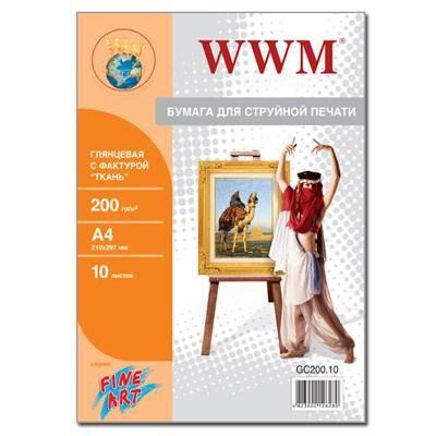 Бумага WWM A4 Fine Art (GC200.10)
