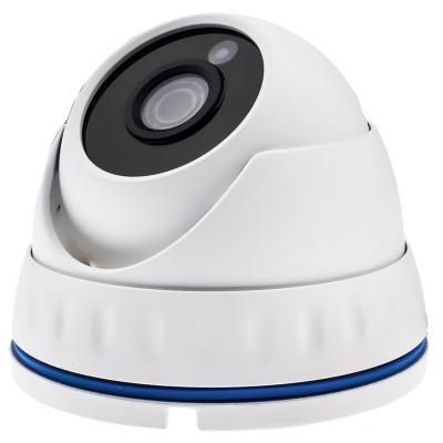 Камера видеонаблюдения GreenVision GV-065-GHD-G-DOS20-20 (3.6) (5000)