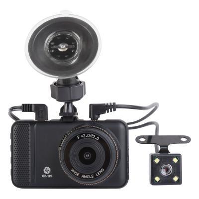 Видеорегистратор Globex GE-115