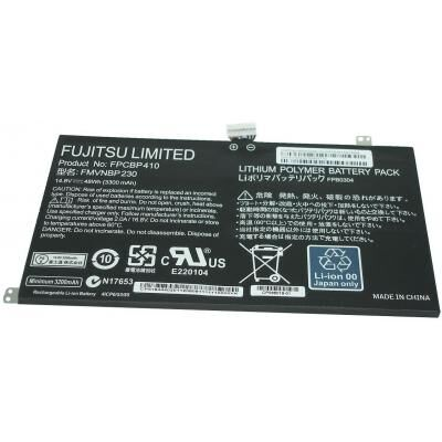 Аккумулятор для ноутбука Fujitsu LifeBook UH574 FPCBP410, 3300mAh (48Wh), 4cell, 14.8V, Li-io (A47355)