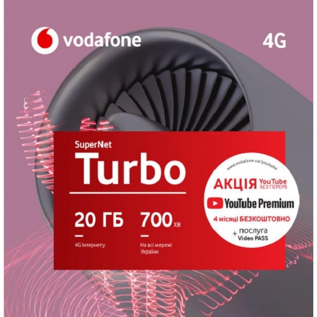 Стартовый пакет Vodafone SuperNet Turbo 2020 (MTSIPRP10100067__S)