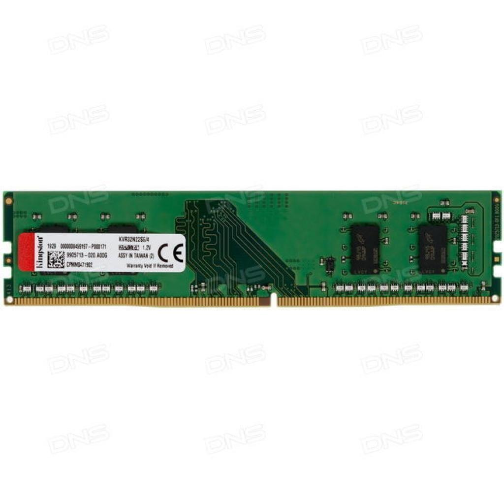 Модуль памяти для компьютера DDR4 4GB 3200 MHz Kingston (KVR32N22S6/4)