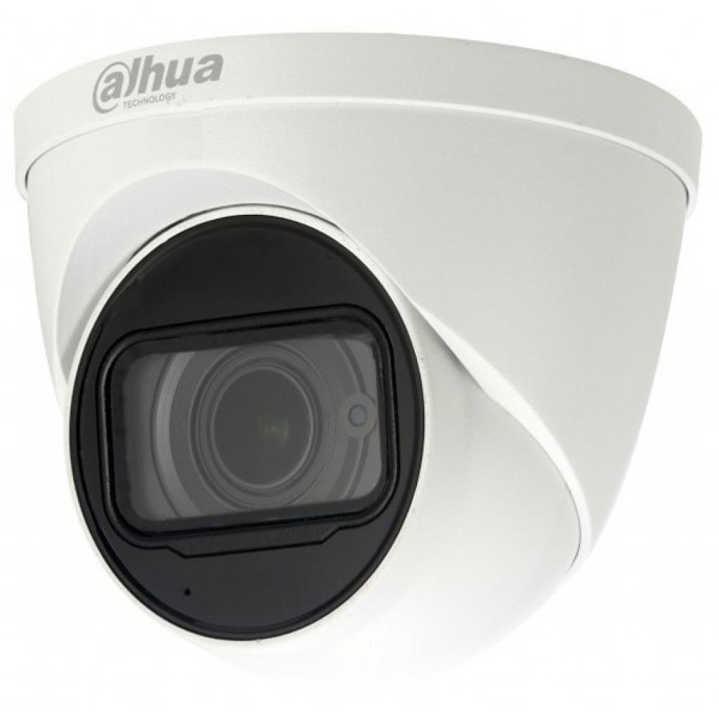 Камера видеонаблюдения Dahua DH-IPC-HDW2431TP-AS-S2 (2.8)