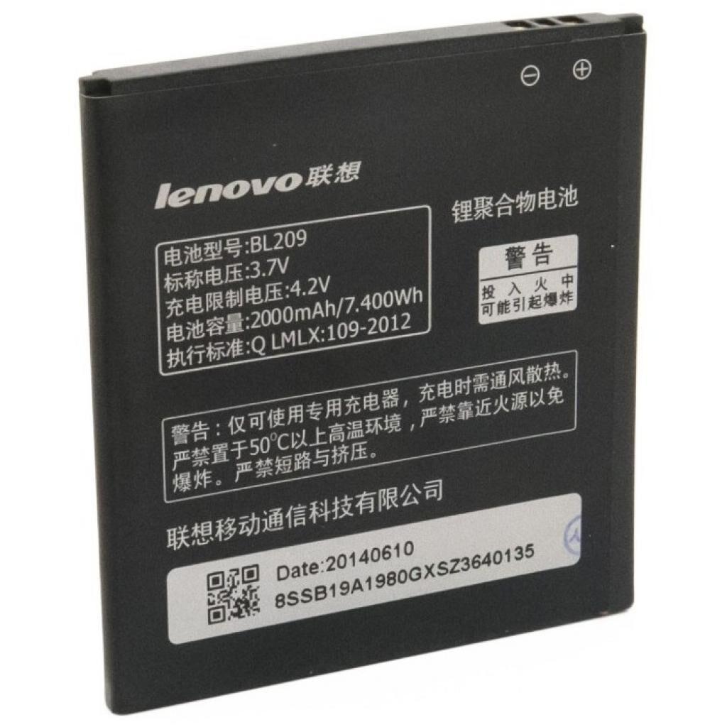 Аккумуляторная батарея для телефона EXTRADIGITAL Lenovo BL209 (2000 mAh) (BML6372)