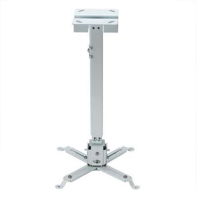 Кронштейн для проектора CHARMOUNT PRB43-65 white