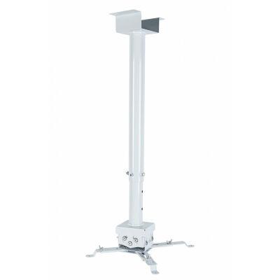 Кронштейн для проектора CHARMOUNT PRB55-100 white