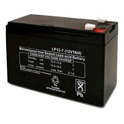 Батарея к ИБП 12В 7 Ач LogicPower (1217)
