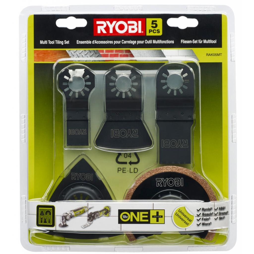 Насадка Ryobi набор для RAK05MT (5132002787)