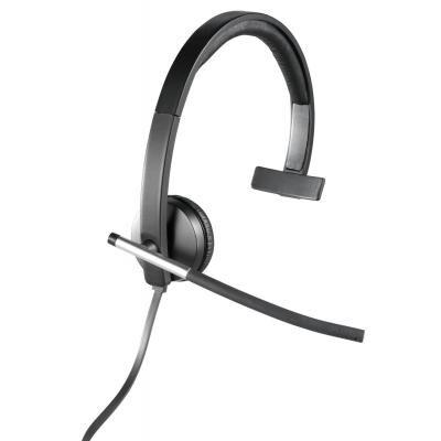 Наушники Logitech H650e USB Headset Mono (981-000514)