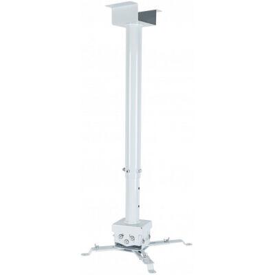 Кронштейн для проектора CHARMOUNT PRB55-150 white