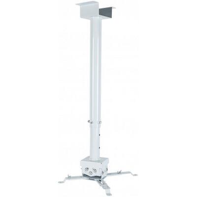 Кронштейн для проектора CHARMOUNT PRB55-200 white