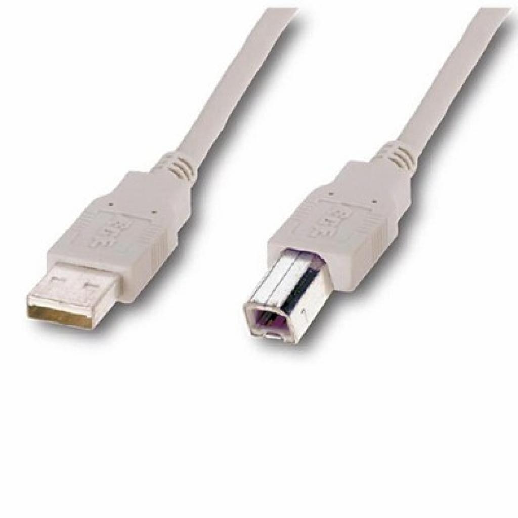 Кабель для принтера USB 2.0 AM/BM 0.8m Atcom (6152)