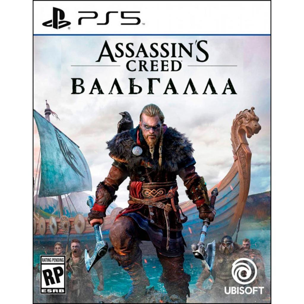Игра SONY Assassin's Creed Valhalla [PS5, Russian version] (PSV1)