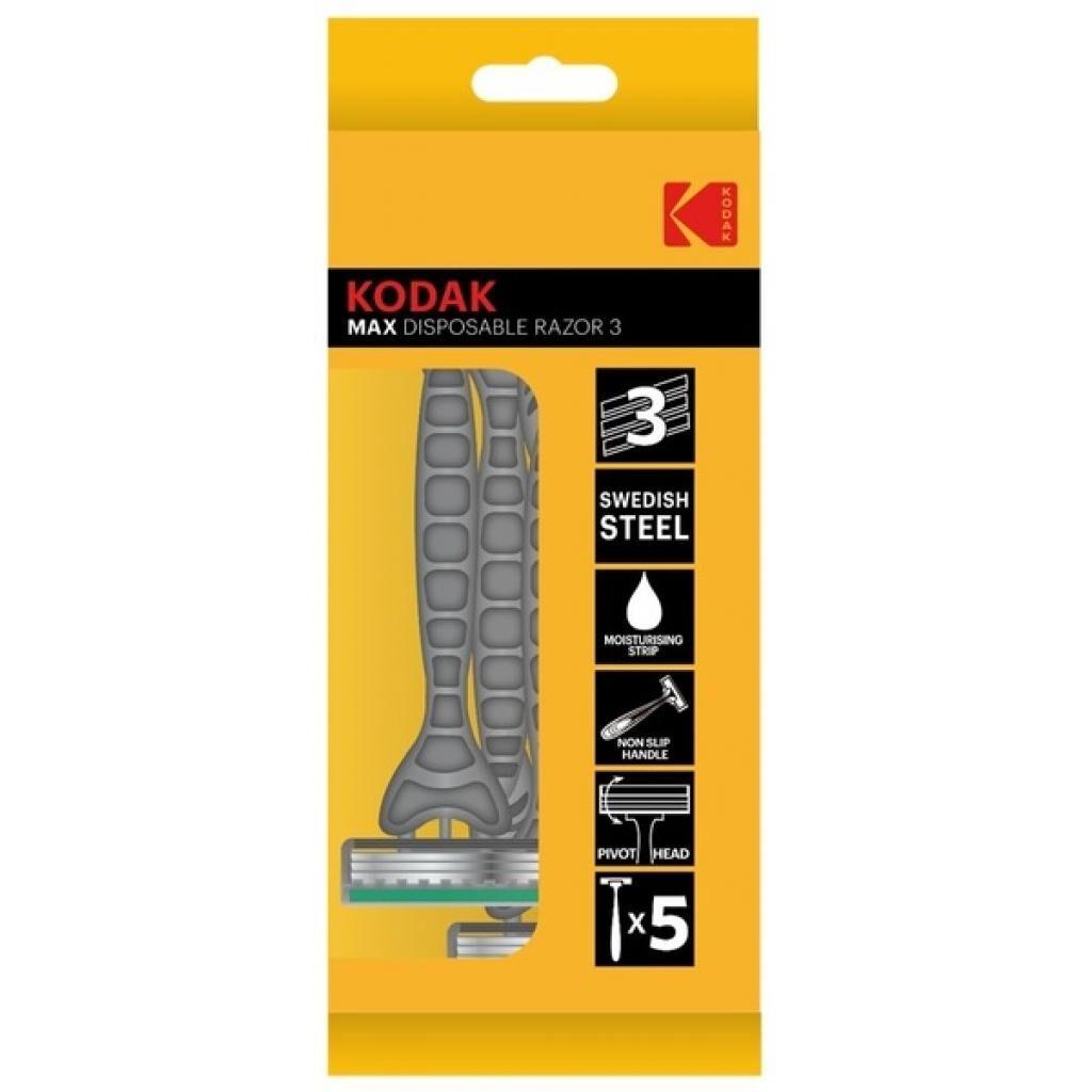 Бритва Kodak MAX 3 silver/black, 5 шт (30419971)