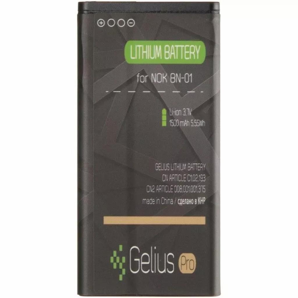 Аккумуляторная батарея для телефона Gelius Pro Nokia BN-01 (Nokia X) (00000075016)