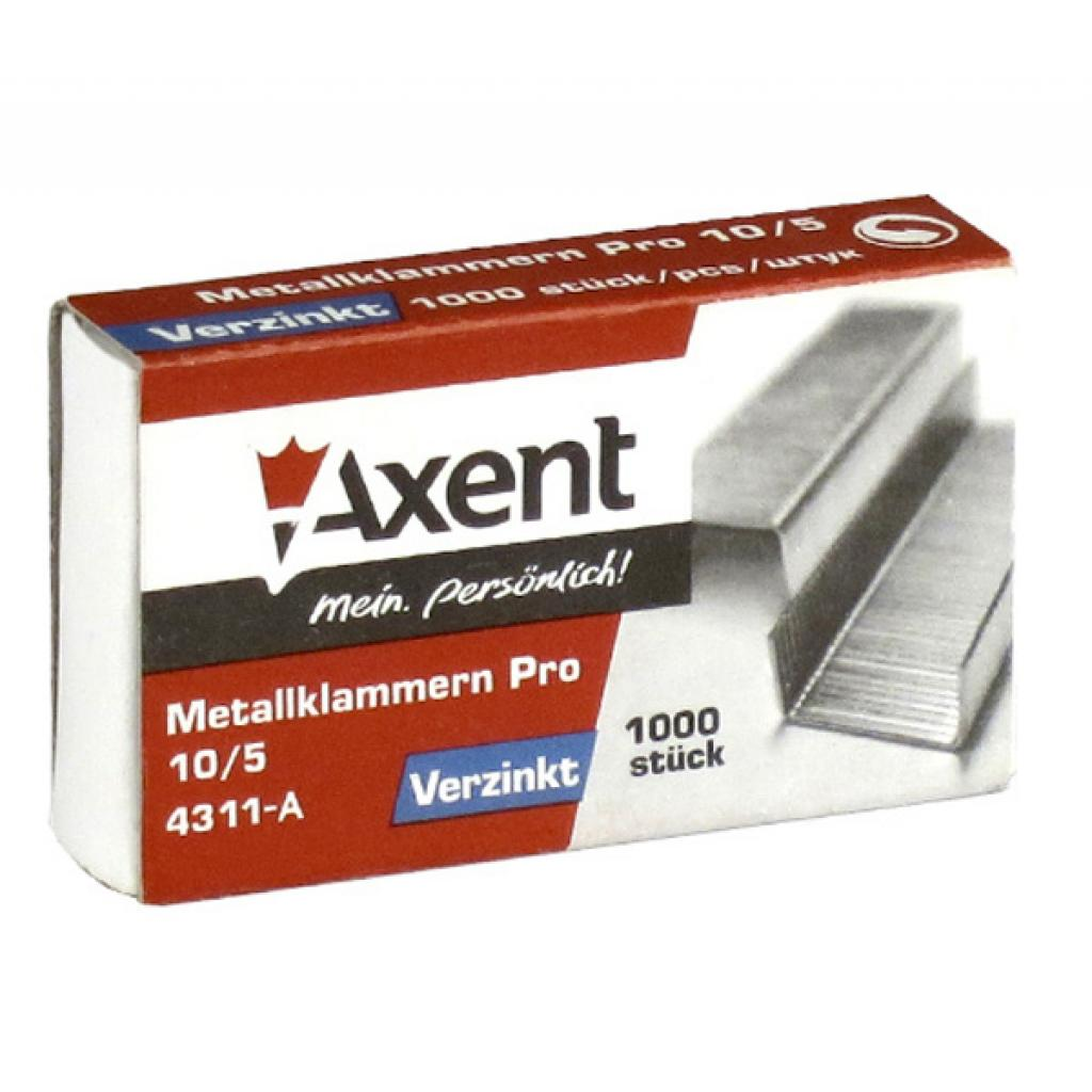 Скобы для канцелярского степлера №10/5 Pro, up to 20 sheets, 1000 шт Axent (4311-А)