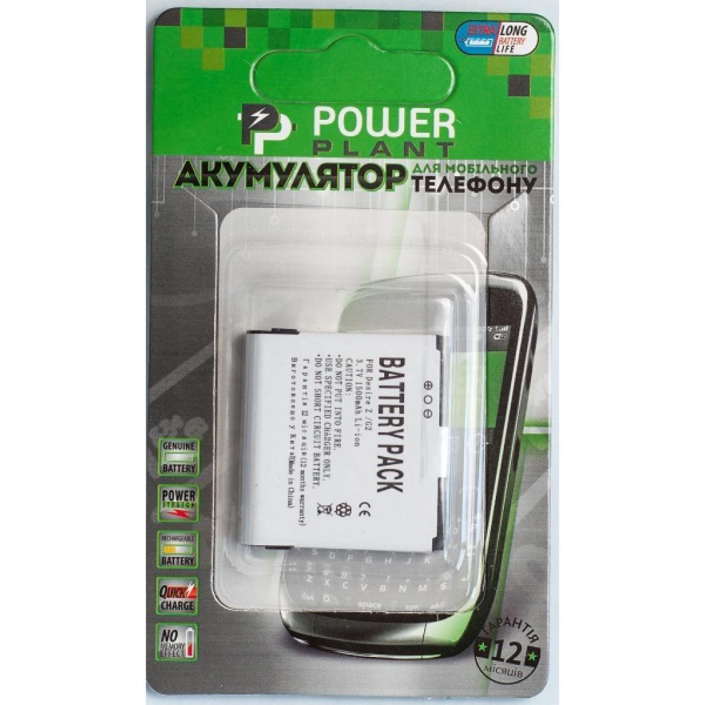 Аккумуляторная батарея для телефона PowerPlant HTC Desire Z, Google G2, Magic, My Touch 3G (DV00DV6054)