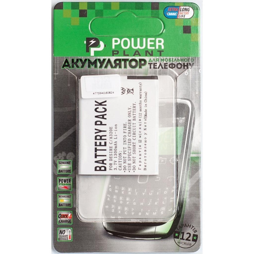 Аккумуляторная батарея для телефона PowerPlant HTC Desire C A320E (DV00DV6189)