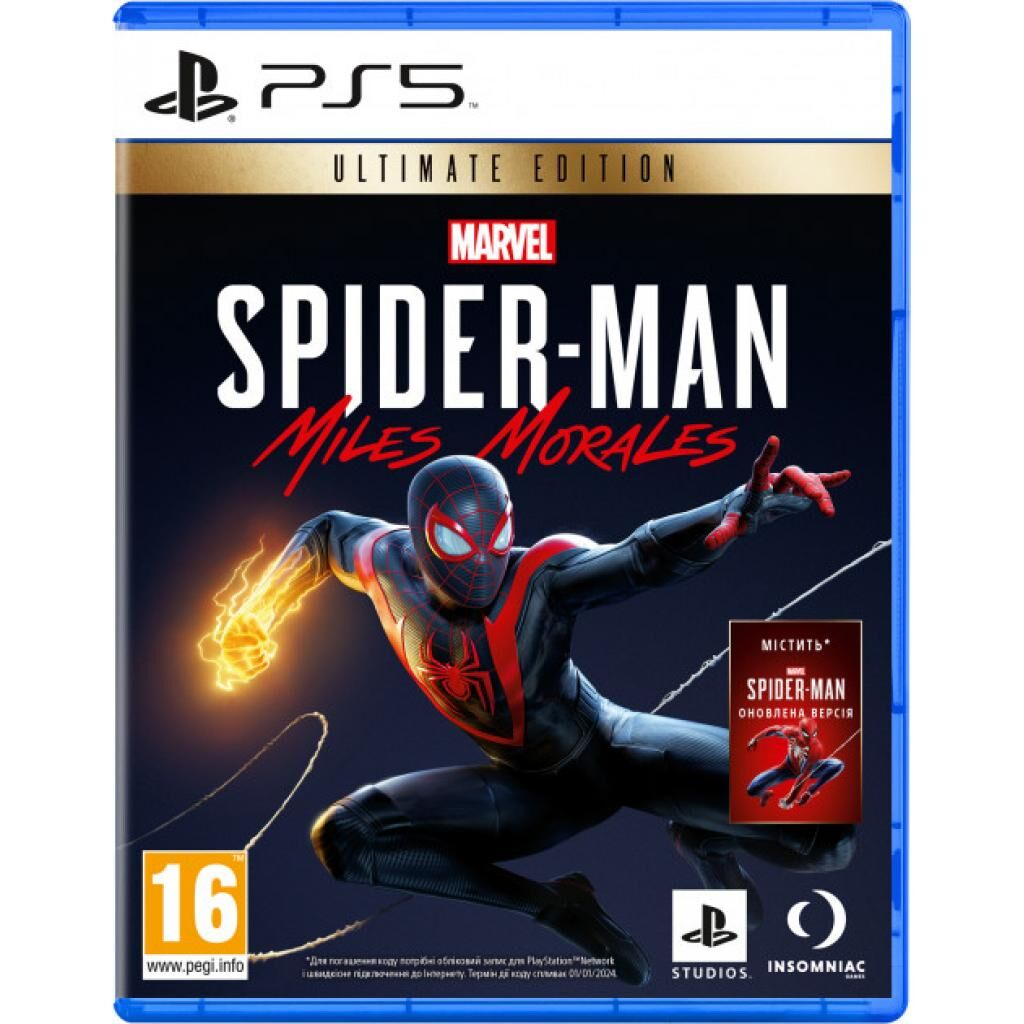 Игра SONY Marvel Spider-Man. Miles Morales. Ultimate Edition [PS5, Rus (9804093)