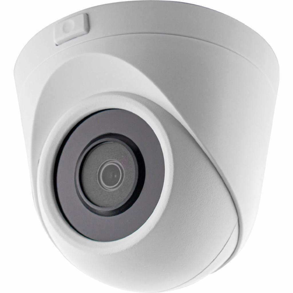 Камера видеонаблюдения GreenVision GV-109-IP-E-DOF50-30 POE (Ultra) (12685)