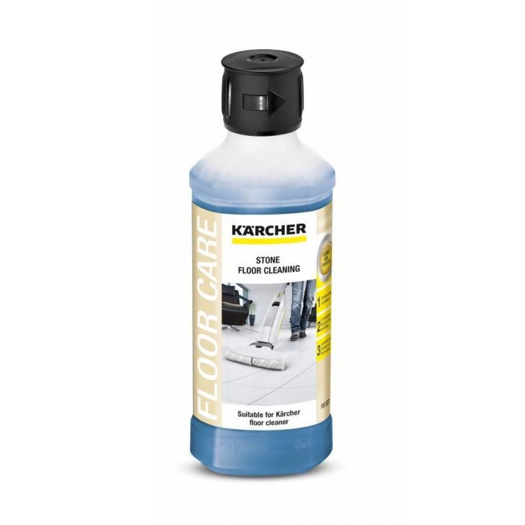Моющее средство для пылесоса Karcher RM 537 (6.295-943.0)