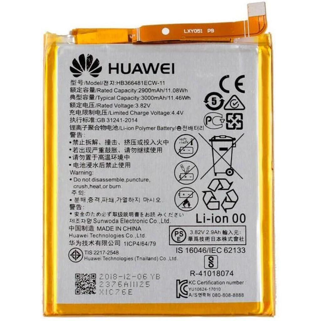 Аккумуляторная батарея для телефона Huawei for P20 Lite/P10 Lite/P9P Smart/Y6(2018) (HB366481ECW) (61415)