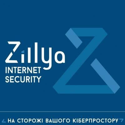Антивирус Zillya! Internet Security 1 ПК 3 года новая эл. лицензия (ZIS-3y-1pc)