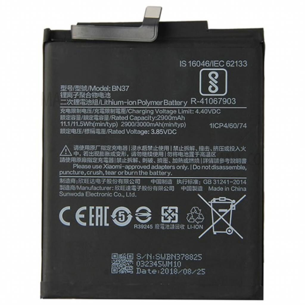 Аккумуляторная батарея для телефона Xiaomi for Redmi 6/6a (BN37 / 75584)