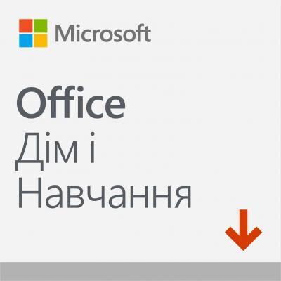 Офисное приложение Microsoft Office Home and Student 2019 All Lng PKL Onln CEE Only DwnLd (79G-05012)