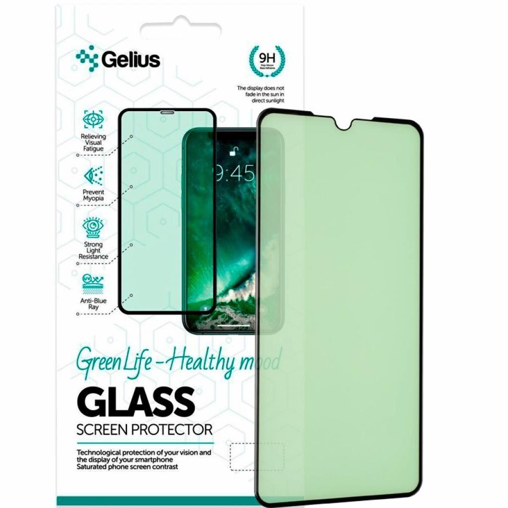 Стекло защитное Gelius Green Life for Xiaomi Redmi 9 Black (00000079622)