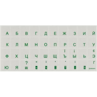 Наклейка на клавиатуру Brain green (STBRTRGREEN)