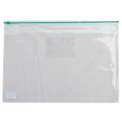 Папка на молнии BUROMAX А5, plastic zipper green (BM.3947-04)