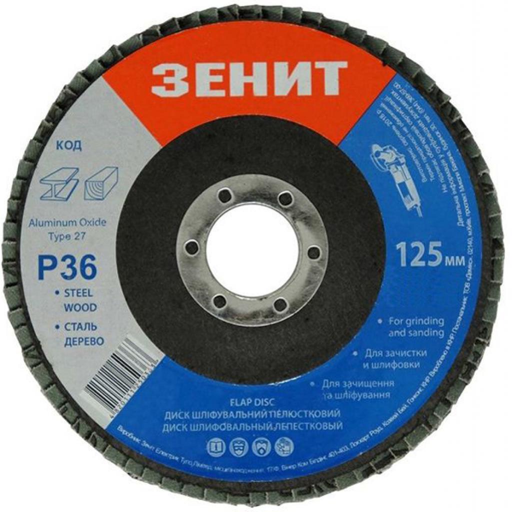 Диск Зенит лепестковый 125х22.2 мм з. 180 (11125180)