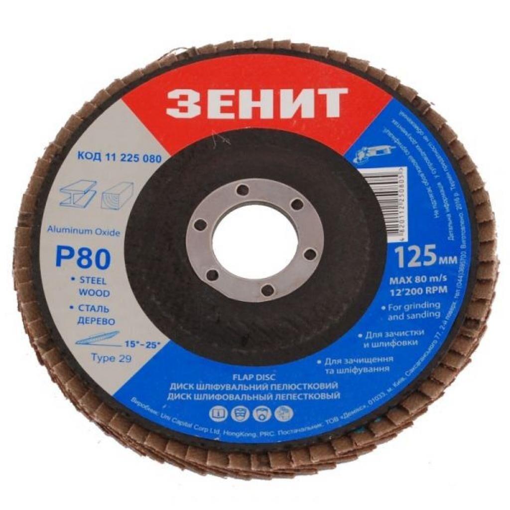 Диск Зенит лепестковый Т29 конический 125х22.2 мм з. 100 (11225100)