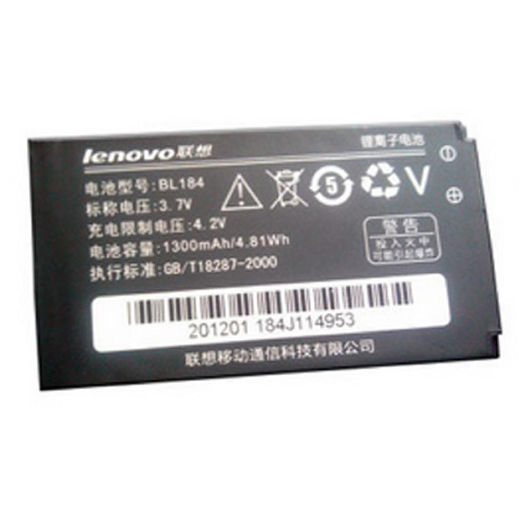 Аккумуляторная батарея для телефона Lenovo for A390E (BL-184 / 39227)