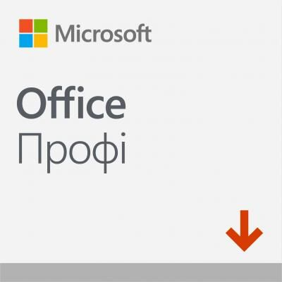 Офисное приложение Microsoft Office Pro 2019 All Lng PKL Online CEE Only DwnLd C2R NR (269-17064)
