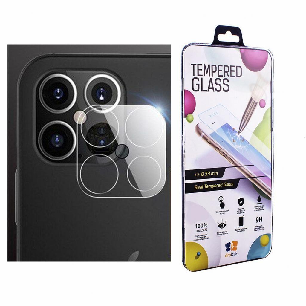 Стекло защитное Drobak camera Apple iPhone 12 Pro Max (222280) (222280)