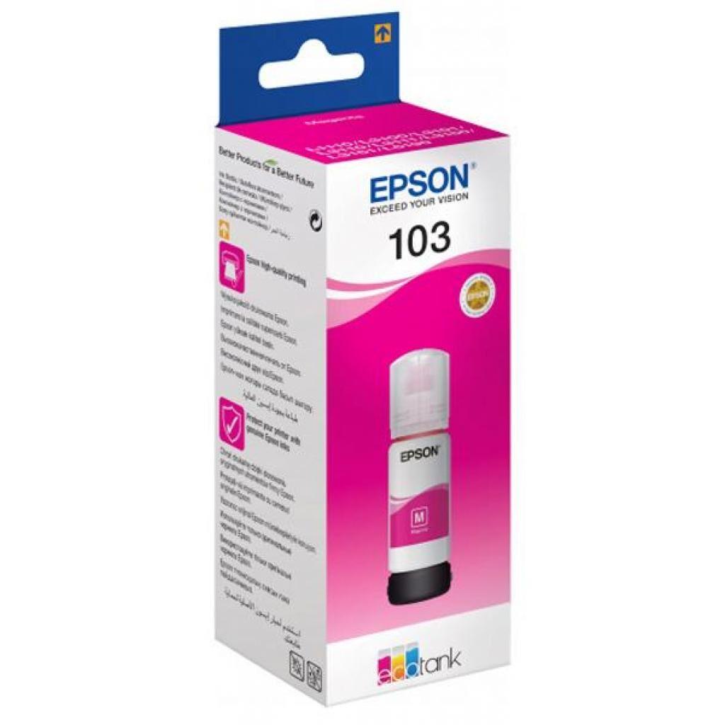 Контейнер с чернилами EPSON 103 Magenta (C13T00S34A)