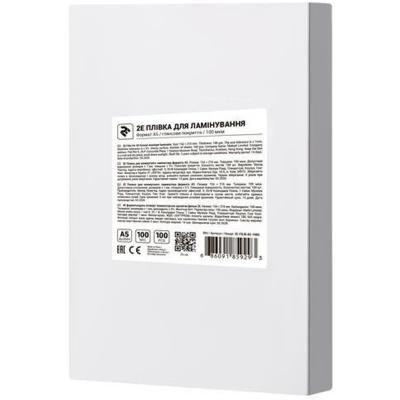 Пленка для ламинирования 2E матова А4 150 мкн (100 шт.) (2E-FILM-A4-150M)