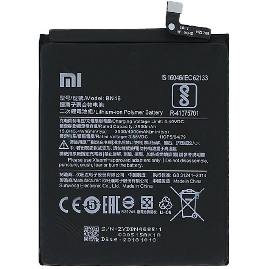 Аккумуляторная батарея для телефона Xiaomi for Redmi Note 6 (BN46 / 75585)