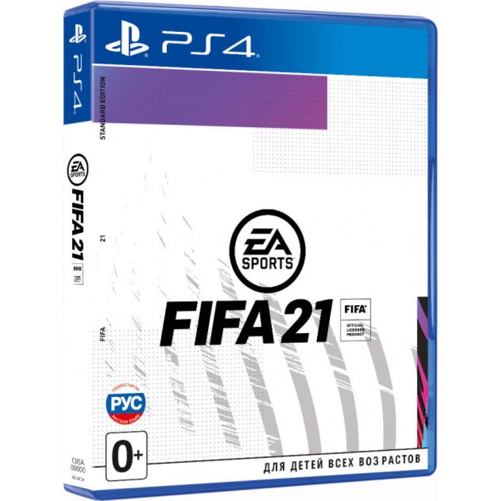 Игра SONY FIFA 21 [PS4, Russian version] (1098224)