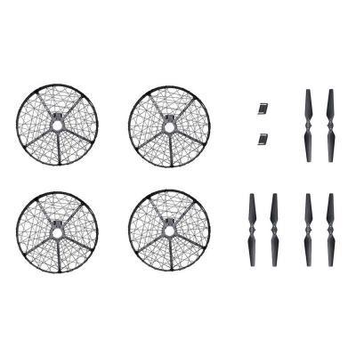 Смарт-чехол от солнца DJI Mavic Part31 Propeller Cage (CP.PT.000592)