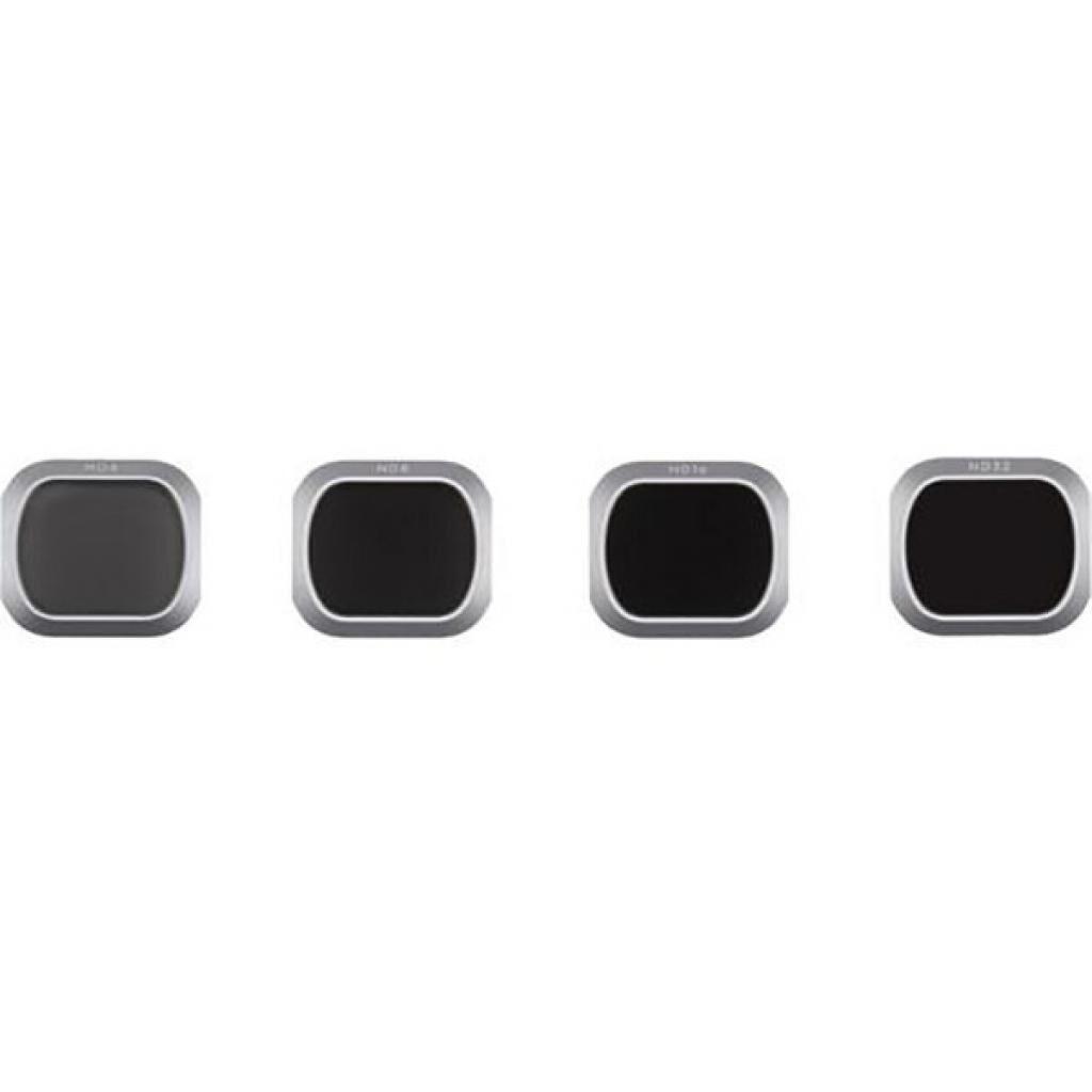 Светофильтр для дрона DJI ND (ND4/8/16/32) для Mavic 2 Pro (CP.MA.00000063.01)