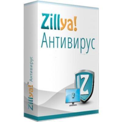 Антивирус Zillya! Антивирус 2 ПК 1 год новая эл. лицензия (ZAV-1y-2pc)