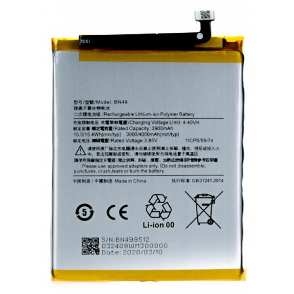 Аккумуляторная батарея для телефона Xiaomi for Redmi 7a (BN49 / 82356)