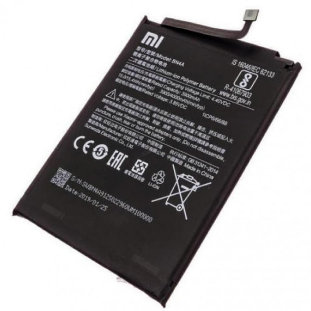 Аккумуляторная батарея для телефона Xiaomi for Redmi Note 7 / Redmi Note 7S (BN4A / 77386)